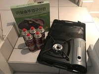 Portable Burner with Carrying Case