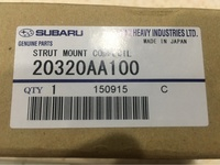 Subaru Shock Mount