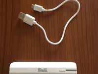 Izlip Power Bank