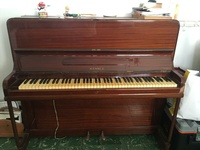 Kemble Acoustic Piano