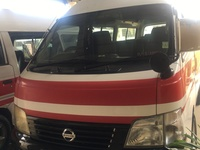 Nissan Red BanD Maxi, HBM