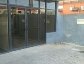 Commercial space available at Railway Road, San Juan.