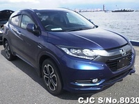 Honda Vezel, 2016, Roll on Roll off
