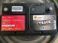 Track battery
