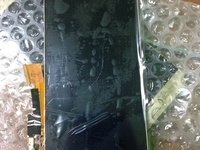 New HTC one m9 lcd with frame
