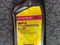 Honda transmission fluid