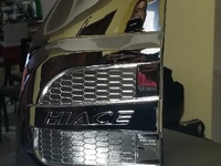 Chrome front door pillar covers pair hiace