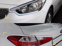 Kia Cerato - Head and Tail light Molding