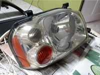 FRONTIER HEADLIGHT