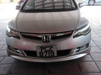 Honda Civic, 2013, PCZ