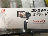 Smooth-Q 3-Axis Smartphone Stabilizer