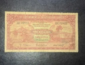 Trinidad and Tobago Old Currency Notes