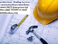 PKTT Enterprises Ltd