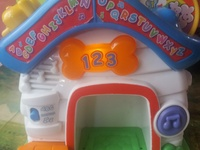 House Toy