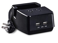 Cyber Power dual USB charging station