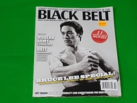 Black Belt - 136 issues from 1990 to 2012