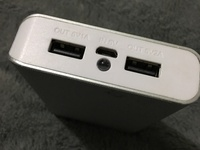 Used Portable Charger
