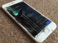 Trade In Your Non-Functioning Iphone For Cash or Repair It