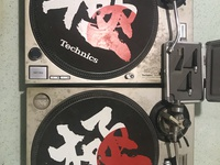 Technics 1200 DJ Turntables