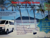 Shane Tour and Transportation Services