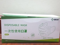 Disposable 3 layer Masks