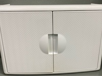 Rubbermaid Wall Cabinet