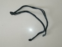 Mac Pro 209-2012 Graphic card, PCIE power cable