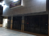 2 Storey Residental/Commercial Building