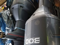 Two Yamaha 300 HPDI 2 Stroke Outboards