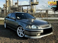 Honda Civic, 1996, PBD