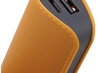 Ultra Small Portable Phone Charger