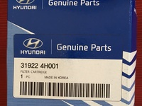 Hyundai Diesel fuel filter