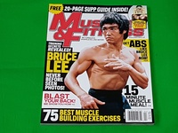 Muscle and Fitness - 126 issues from 1996 to 2013