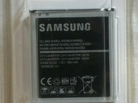 Battery for Samsung Galaxy J3 and Grand Prime, Original, Brand New